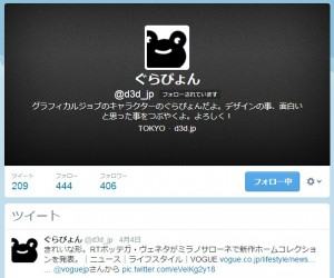 2014y04m07d_194802459
